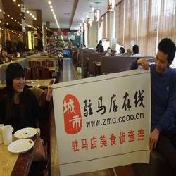 金沙平台网址美食侦察连