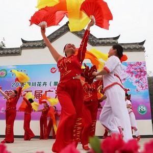 2016年广汉桃花节