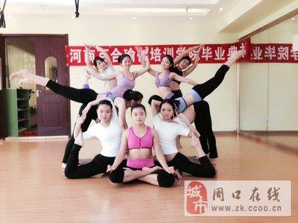 百合瑜伽教练培训   ――包就业、可加盟
