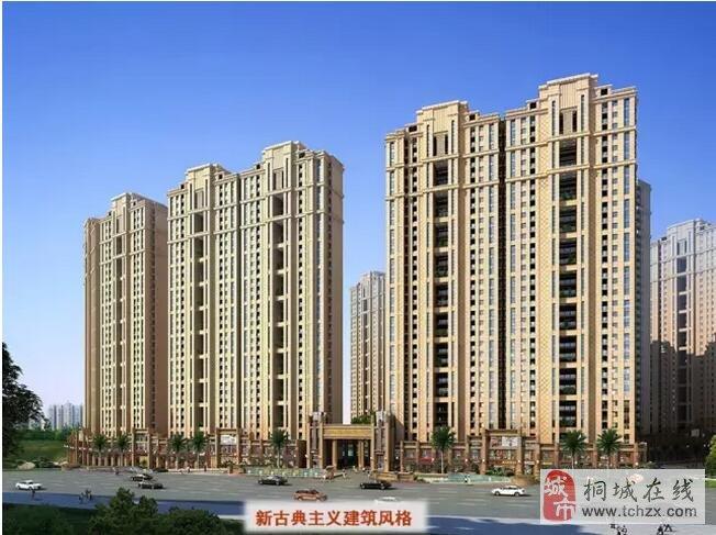 桐城人的 滨湖新区 正在崛起,房价看涨