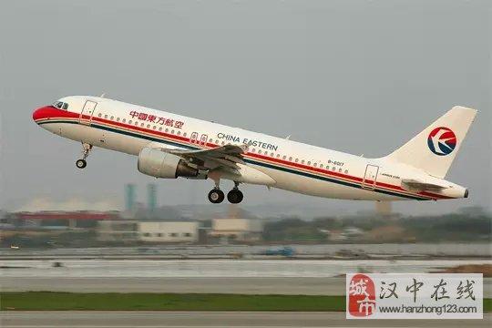 汉中机场2016年夏秋季航班时刻表