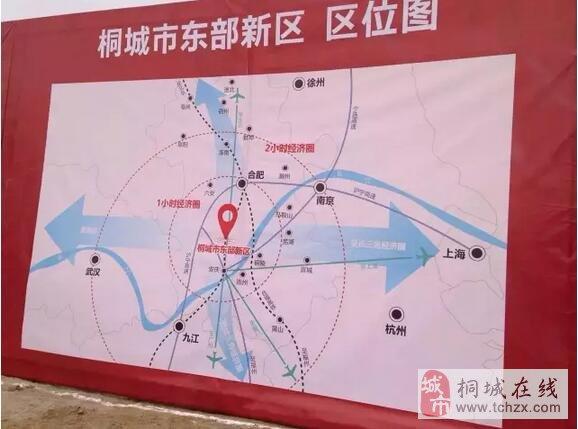 东部崛起 大势已成 桐城置业首选天紫