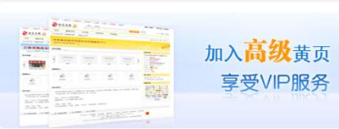【��川114】免�M入�v��川VIP�S� �g迎�V大商家�x�S加入