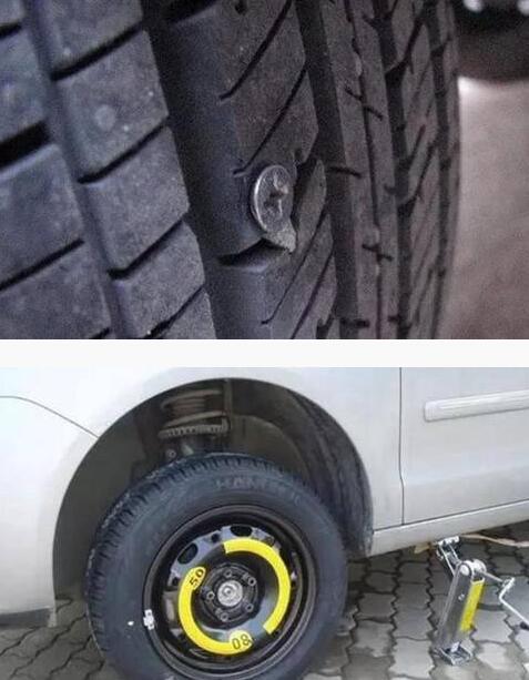 汽车轮胎扎了一个钉子怎么补好真空胎,只要拔出钉子,在胎里面用冷一下