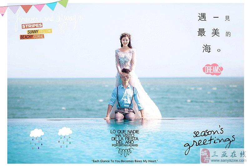 韩式婚纱照的服装挑选小技巧
