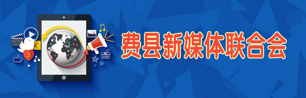 �M�h新媒�w�合��封面