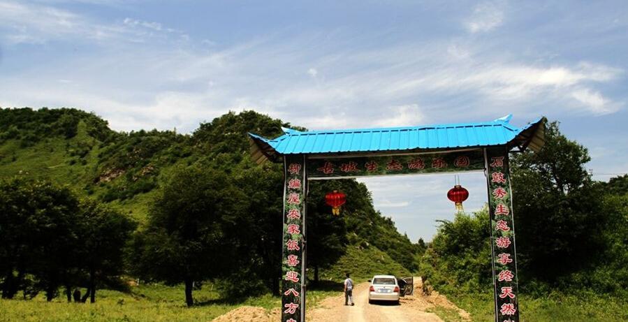 古坡风景区位于甘谷县南部山区