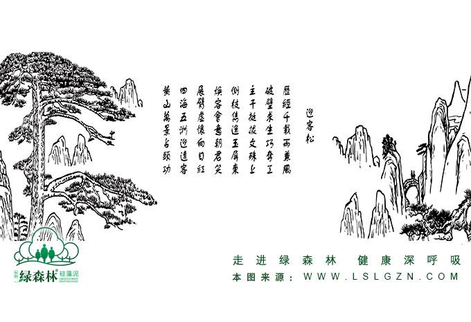 树木组合手绘画