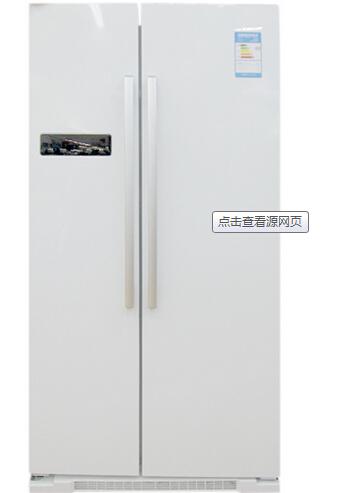 容声冰箱bcd-563wy/a 白色