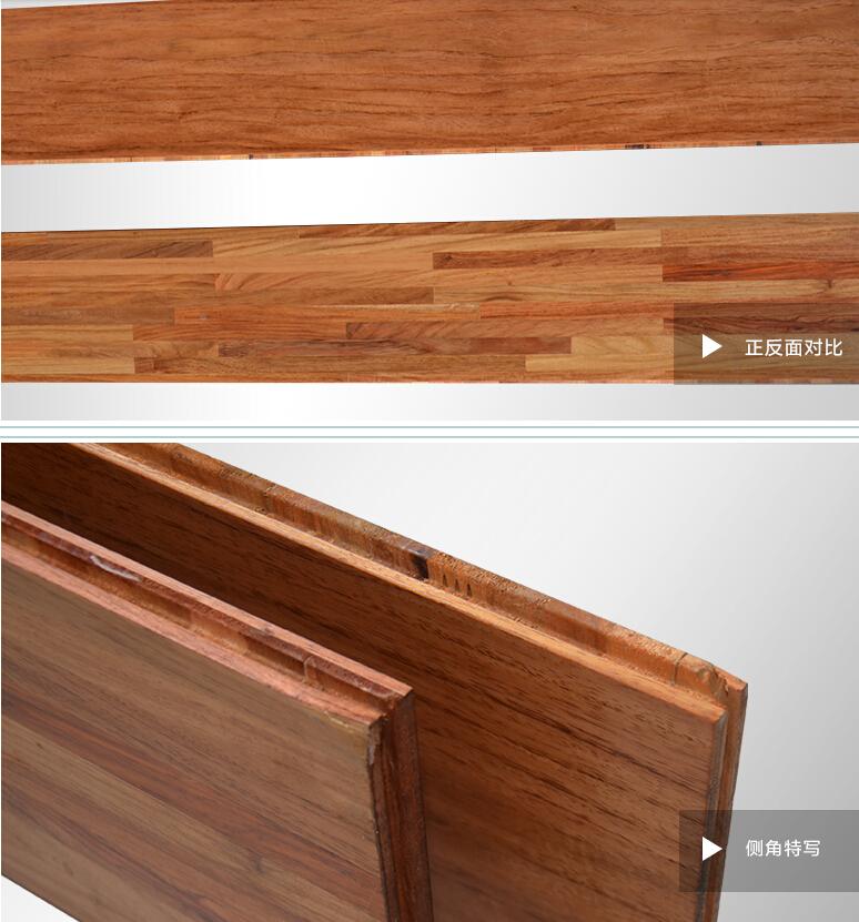 大自然地板三层实木复合地板亚花梨珍贵木材定制厂家