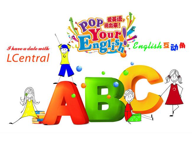 英语学习卡通图片素材