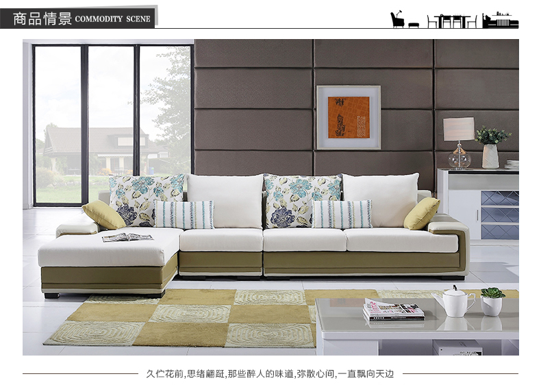 全友-时尚现代简约沙发