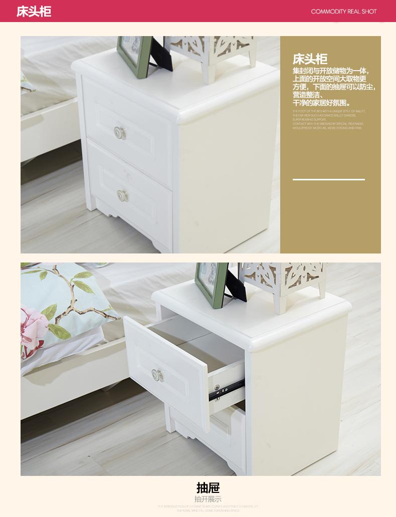 全友-时尚卧室家具白色韩式床家具双人床组合三件套