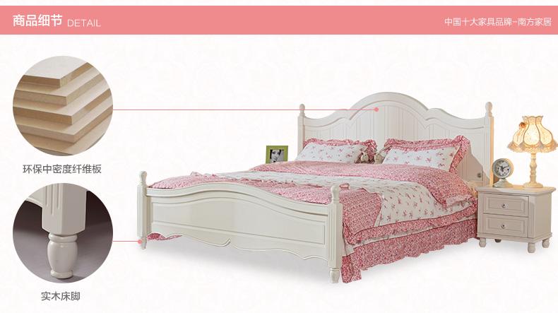 南方家私家居韩式田园床1.5米欧式床公主床双人床1
