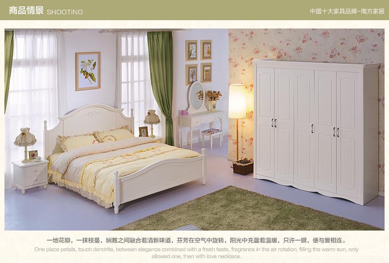 南方家私家居韩式田园床雕花双人欧式床烤漆成套家具