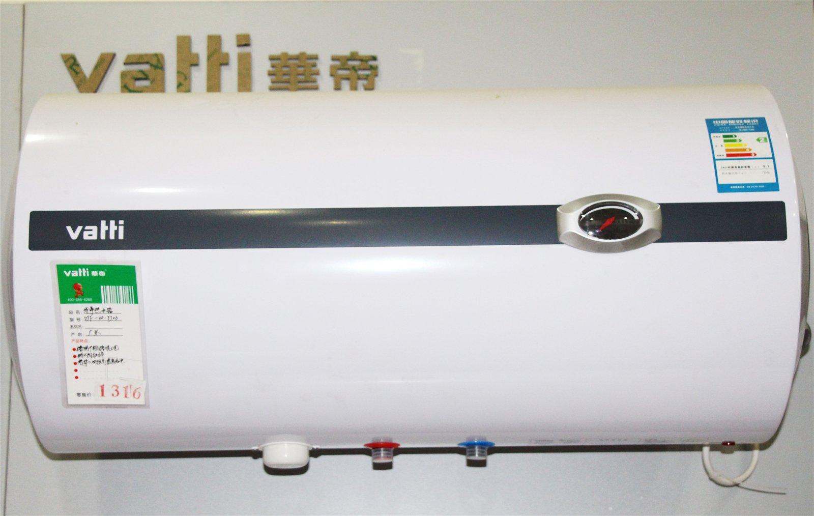 华帝电热水器djf60-yj03