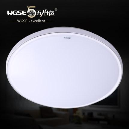 五光十色led超薄卧室吸顶灯调光调色客厅现代简约大气