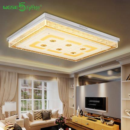 五光十色平板超薄长方形led变光水晶灯温馨大气卧室
