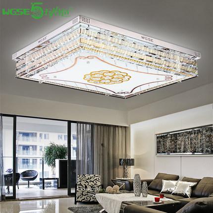 五光十色led平板水晶灯客厅餐厅卧室变光吸顶灯长方形