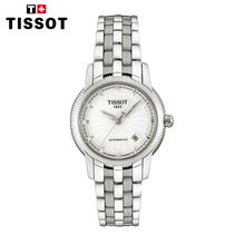 手表宝环系列时尚机械女表T97.1.183.31
