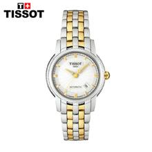 瑞士手表时尚机械女表T97.2.183.31间金钢带