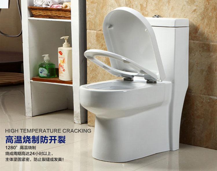 壹陶马桶新款坐便器马桶陶瓷超璇坐便器坐厕卫浴防臭