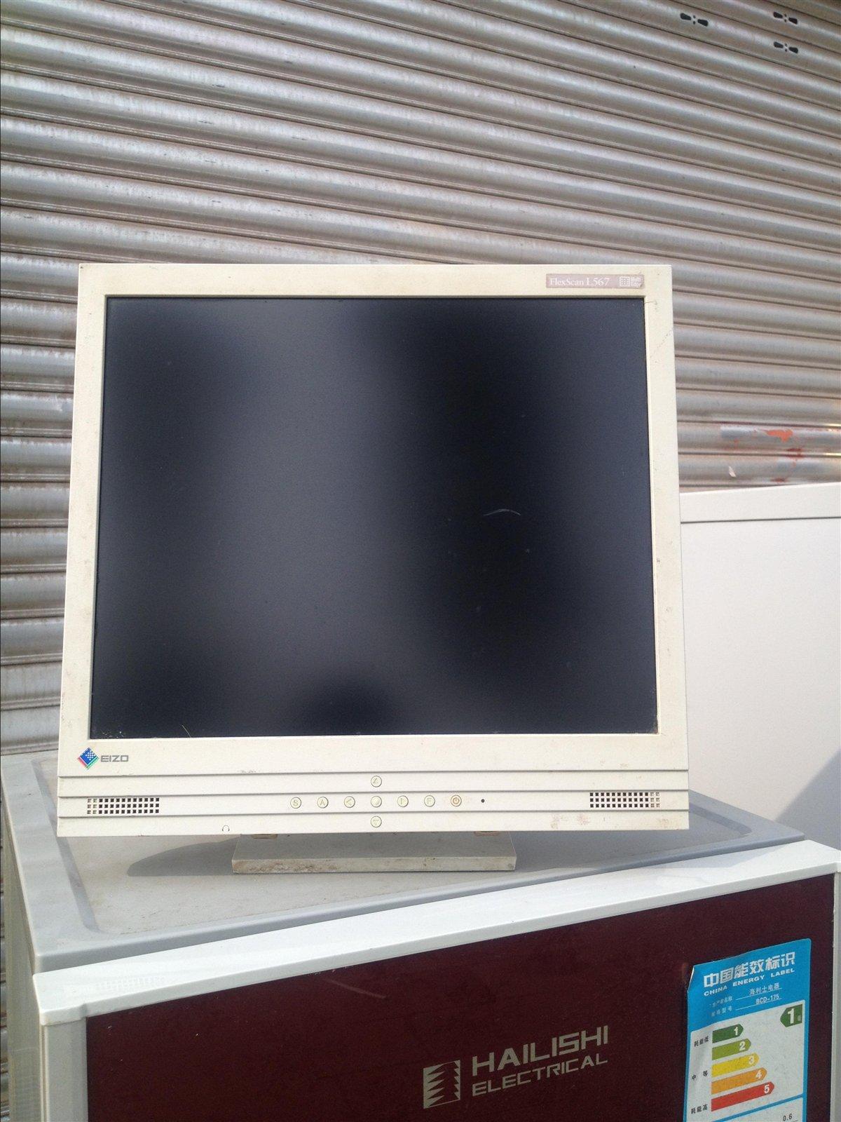 日本显示器