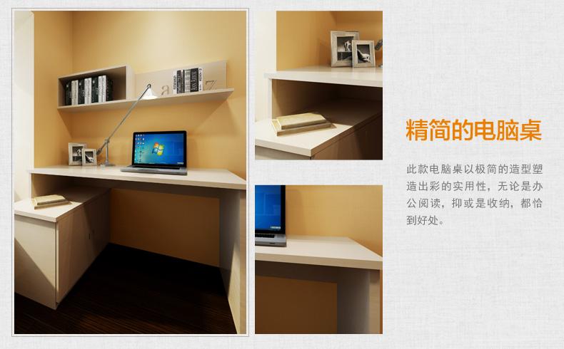 索菲亚衣柜成套家具定制书柜榻榻米书房套餐