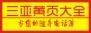 千赢国际娱乐qy88黄页大全申报中心