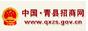 青县招商引资服务平台