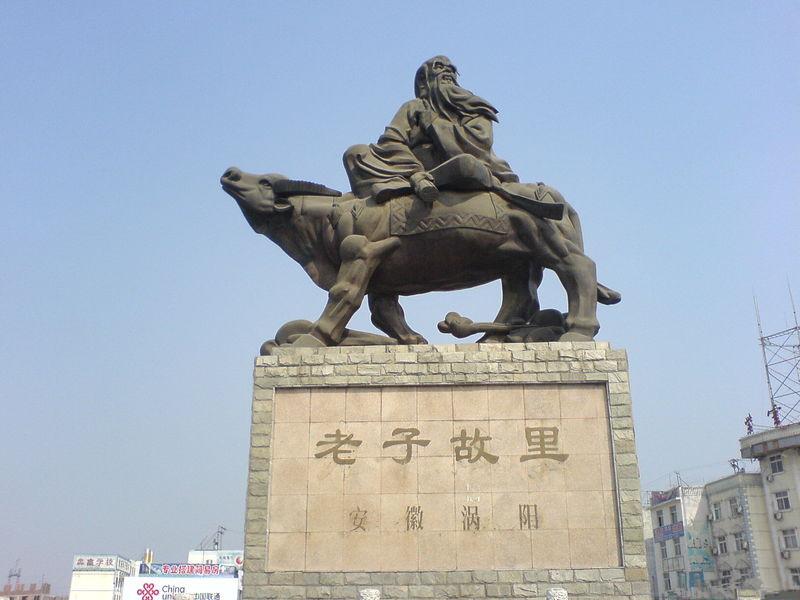 涡阳老子文化