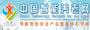 中国智能养老网