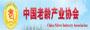 中国老龄产业协会