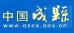 成县政府网