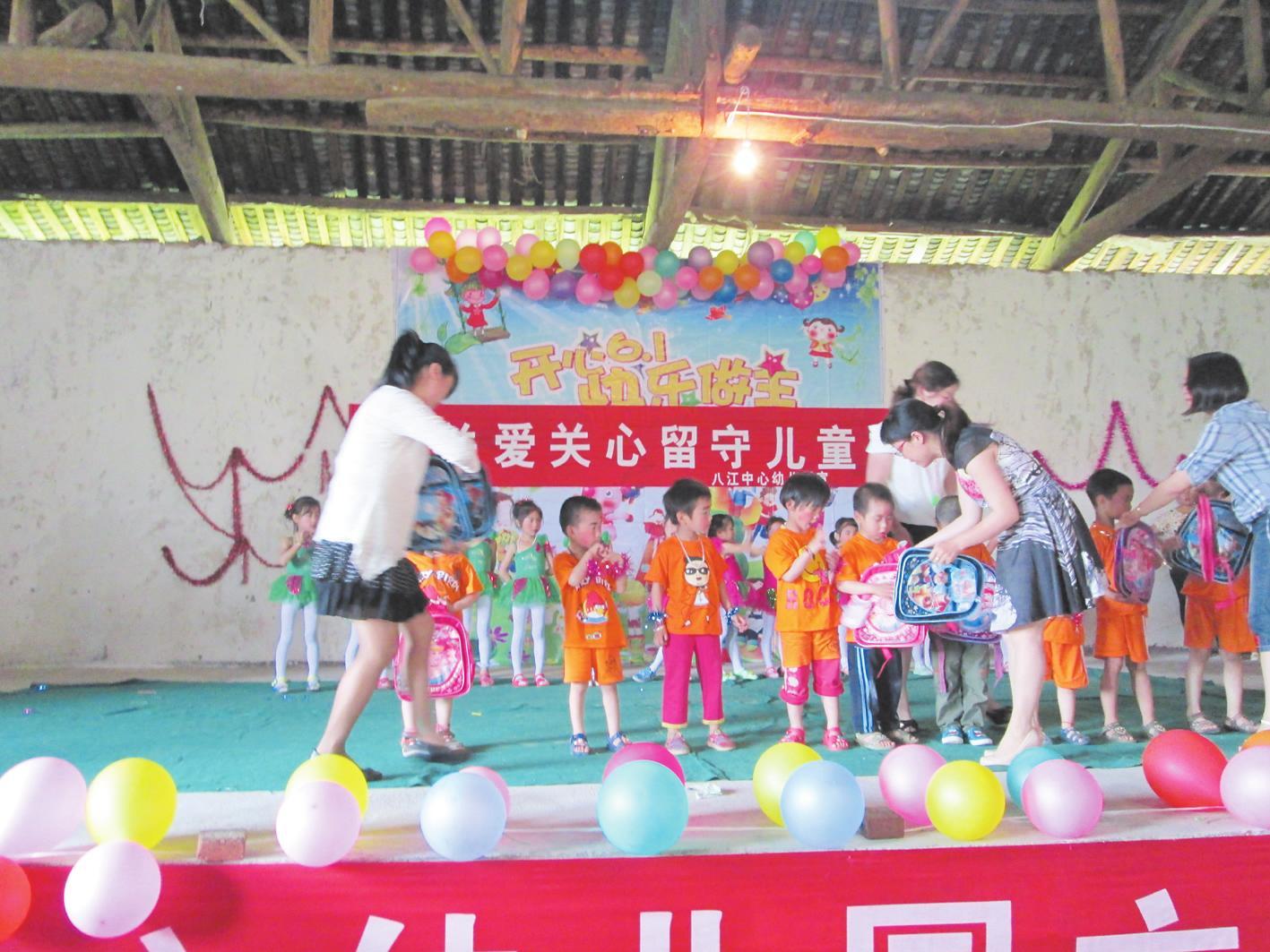 社区关爱留守儿童活动方案