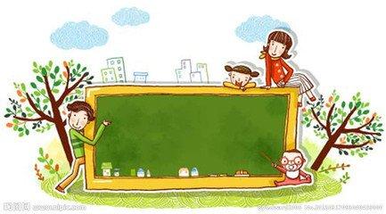 幼儿园班务栏边框设计绿色底色