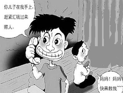 qq头像带姓氏 男生