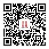 莘县在线官方微信