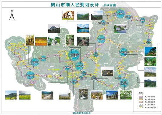 鹤山潮人径完成规划设计,近期将打造示范段