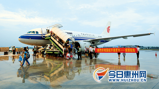 惠州-成都航线昨开通 每日一航班往返19:20起飞