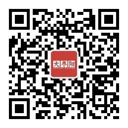 枣阳在线官方微信