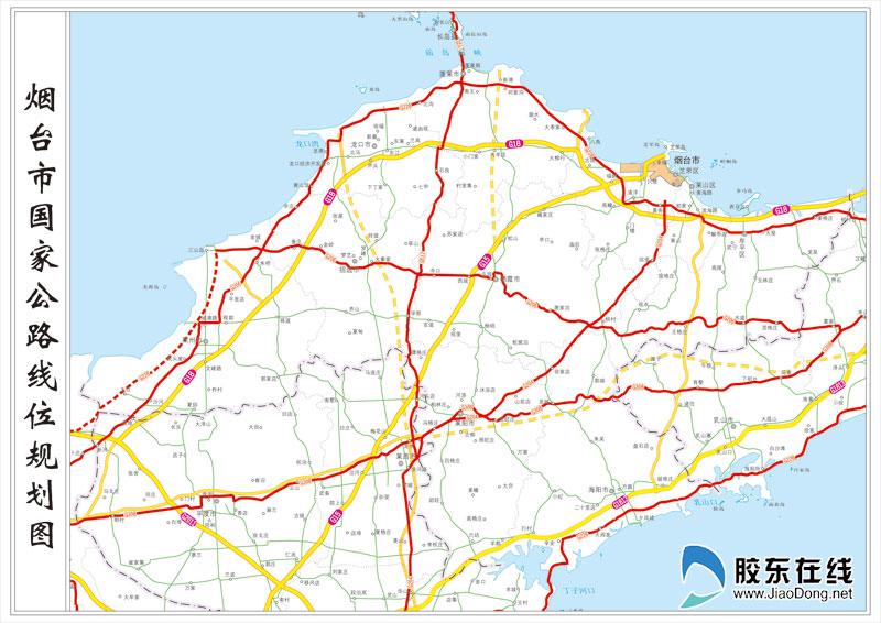 青岛交界段)相接组成,国道228丹东至东兴由新建的