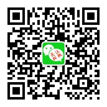 松桃信息港官方微信