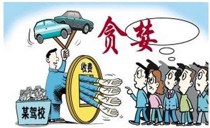 确保忻州市机动车检测和驾校的有序运行和平稳发展