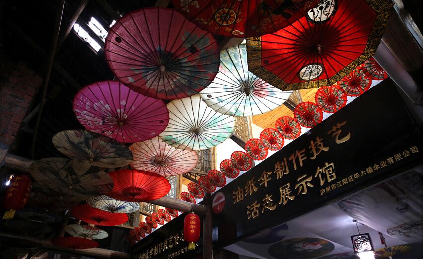 """四川非遗:泸州千年""""分水油纸伞""""从实用向艺术转型"""