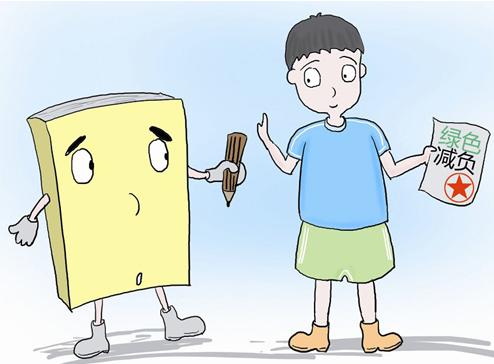 动漫 卡通 漫画 设计 矢量 矢量图 素材 头像 494_364
