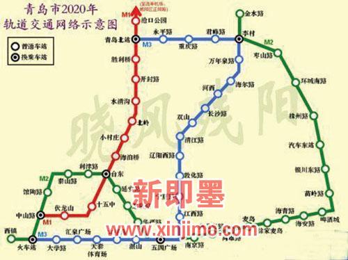 青岛地铁M8号线: 铁路青岛北站—即墨南泉全长33