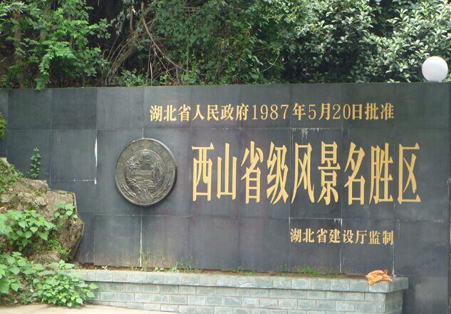 8月14日上午,西山风景区吴王避暑宫议政殿维修正式开工,这标志着