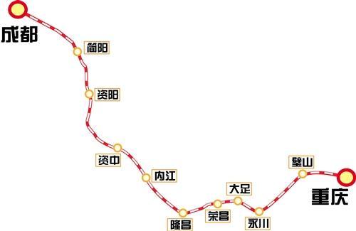 成渝高铁年底将建成通车