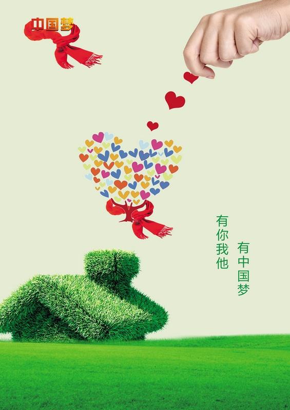 """卫辉市""""讲文明树新风""""公益广告宣传"""
